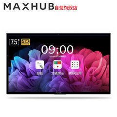 maxhubUC75CD i7