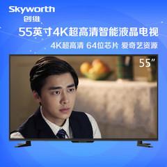 创维(skyworth)55M5