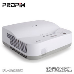 派克斯 (PROPIX)PL-UX360C