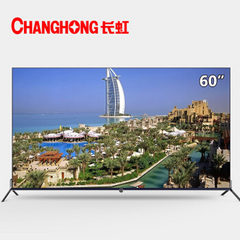 长虹 (CHANGHONG)60Q5T
