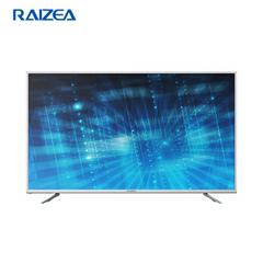 RAIZEAHD710