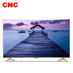 CNCJ65C2i