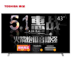 东芝 (TOSHIBA)43英寸4K智能