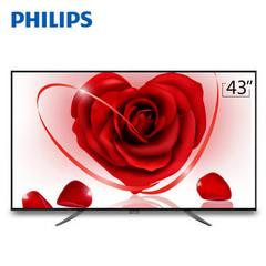 飞利浦(Philips)43PUF6701/T3