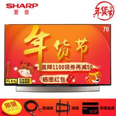 夏普 (SHARP)LCD-60TX85A/LCD-70TX85A