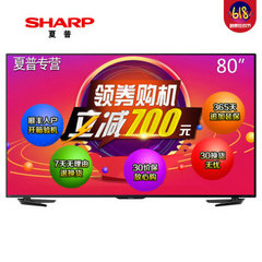 夏普 (SHARP)LCD-80X7000A
