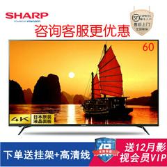 夏普LCD-60SU676A/678A