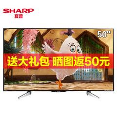 夏普(sharp)LCD-50SU560A