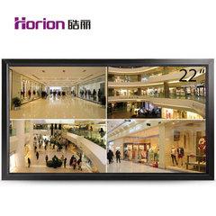 皓丽 (horion)22B22