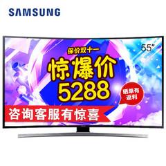 三星电视UA55JU6800JXXZ