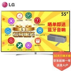 LGLG OLED55B7P-C