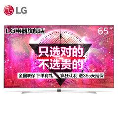 LG65UH9500
