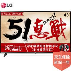 LG43UJ6300-CA