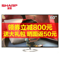 夏普(sharp)LCD-60UG30A