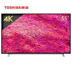 东芝 (TOSHIBA)55U6600C