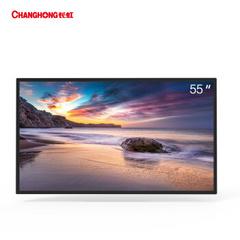 长虹 (CHANGHONG)55BG1000