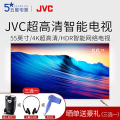 JVCLT-55MCF780