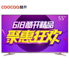 酷开 (coocaa)55K2