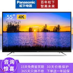 松下4K超高清智能平板液晶电视机TH-43FX680C