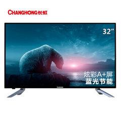 长虹 (changhong)32M1