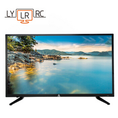 LY LR RCv32b