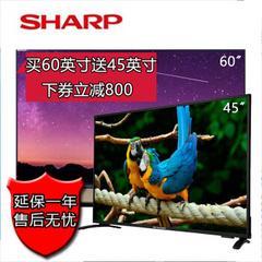 夏普 (SHARP)LCD-60TX85+4545A