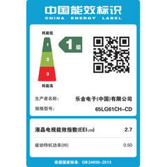 LG65LG61CH-CD