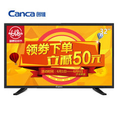 创佳 (CANCA)32HWE6300 AM76
