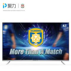 PPTV43P1S-S