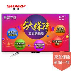 夏普 (SHARP)lcd-50su560a