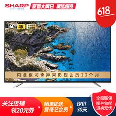 夏普LCD- 60SU470A