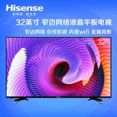 海信(Hisense)LED32EC270W