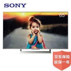 索尼55X9000E/65X9000E/75X9000E