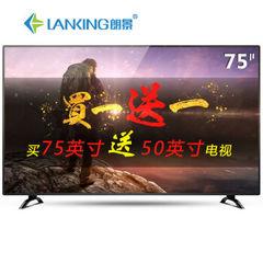 LankingLK-75L0B