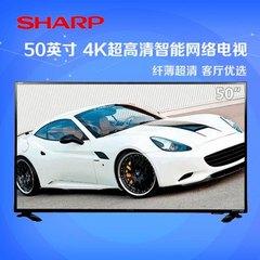 夏普(sharp)LCD-50TX55A