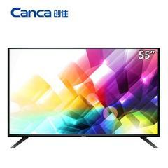 创佳(CANCA)55HME5000 CP64