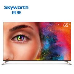 创维 (Skyworth)43Q7 50G7 55Q7 60Q7 65Q7