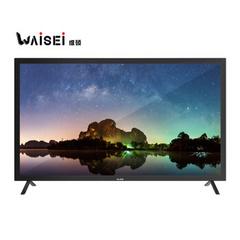 WAISEIAWK8500