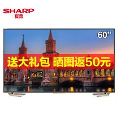 夏普(sharp)LCD-60UD30A