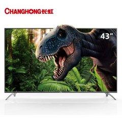 长虹(CHANGHONG)长虹电视机43Q3T