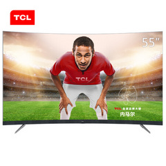 TCL55T3