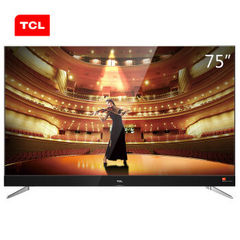 TCL75C2