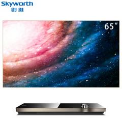创维 (Skyworth)65W9