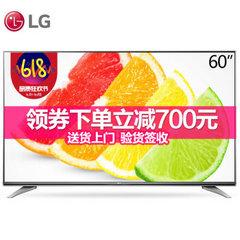 LG60UH7500