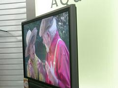 夏普LCD-45G1