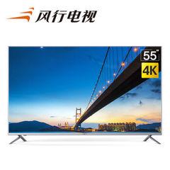 风行电视F55N