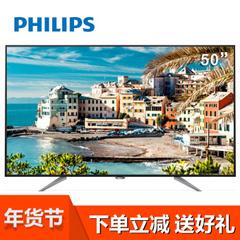 飞利浦50英寸4k电视机
