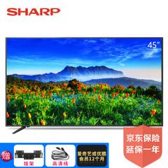 夏普 (SHARP)45TX4100A