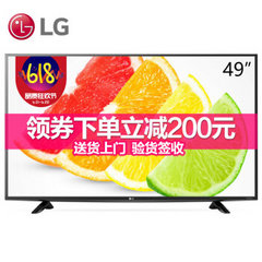 LG49UF6400-CA
