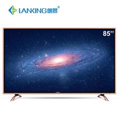 LankingLK-GJ02